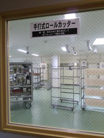 工場見学5