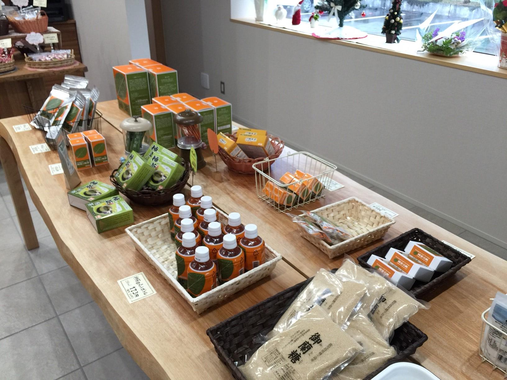 柿茶のお店
